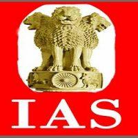 Chahal IAS Academy